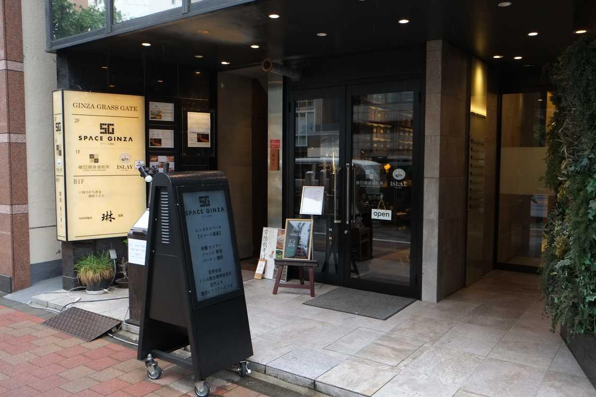 舘田珈琲焙煎所
