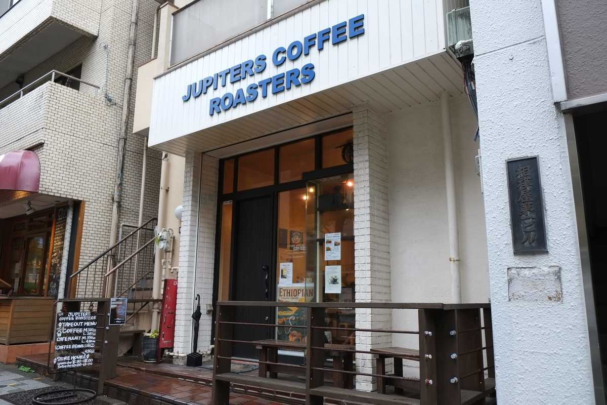 Jupiters Coffee Roasters