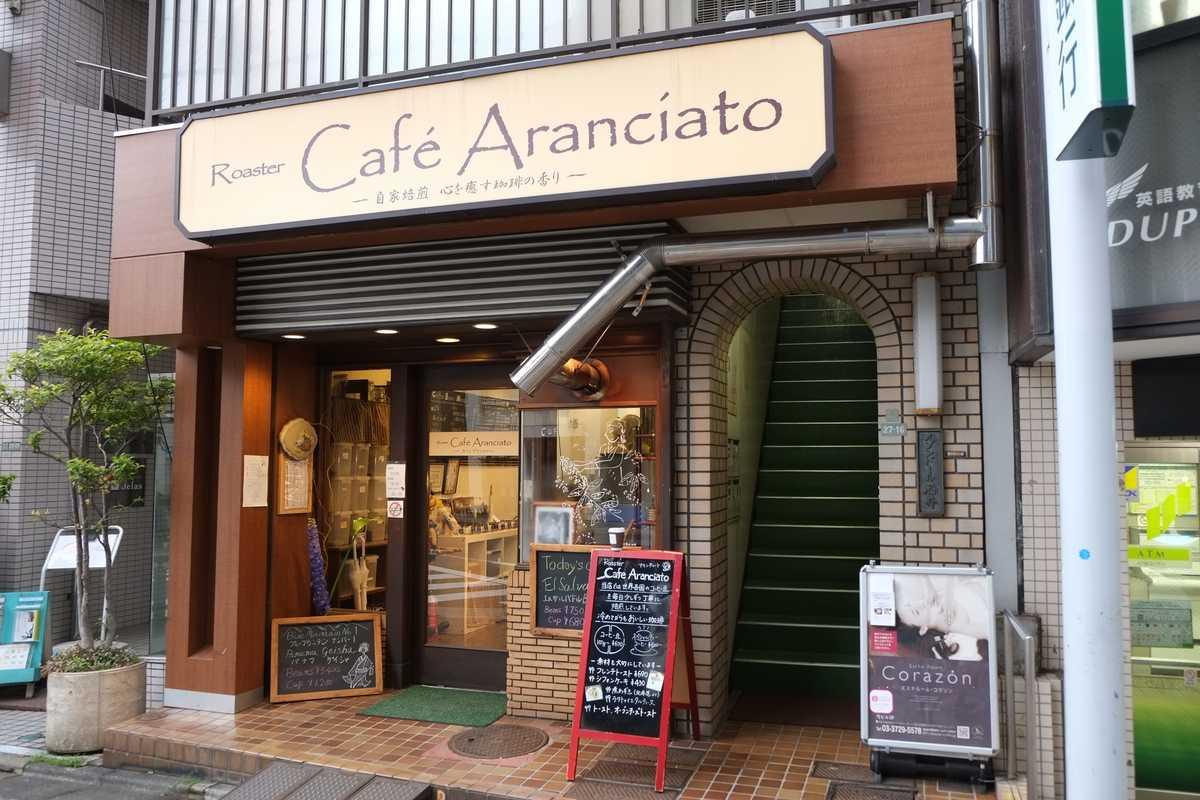 Roaster Cafe Aranciato